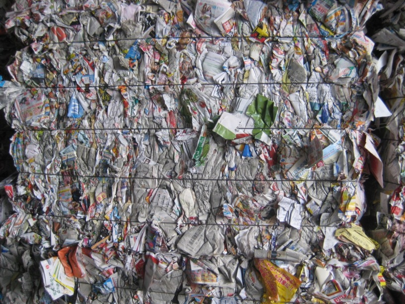 waste paper buyers in india Updated list of active and genuine paper importers india indian importers of paper importers and directory of paper importers buyers in india waste paper.